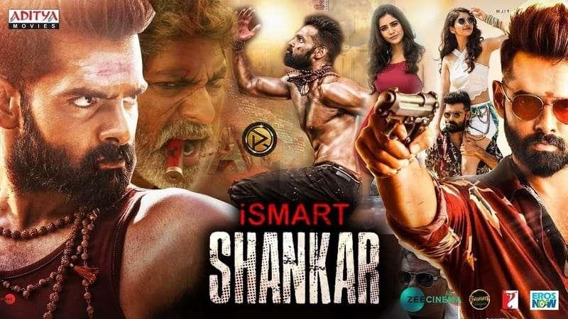 Ismart Shankar Full Movie (2020) | Hindi Dubbed Movie | Ram Pothineni, Nidhi, Nabha