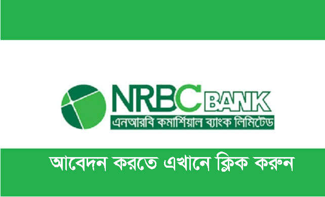 NRBC Bank Job List NRB Commercial Update Jobs