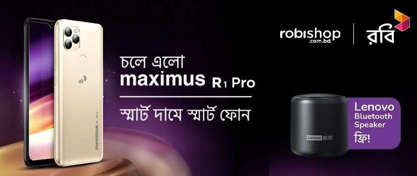 রবি Maximus R1 Pro: Smart Phone at a Smart Price!