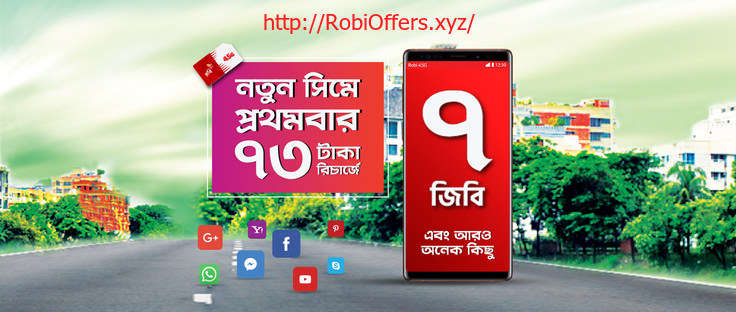 Robi Internet Offers Data Bonus Offers