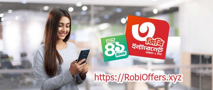 Robi Social Internet Package Offer