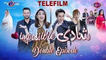 Shaadi Impossible | TeleFilm | Yumna Zaidi | Affan Waheed