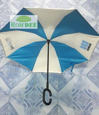 ร่มกลับด้าน Reverse Umbrella - ผลงานร่มดี