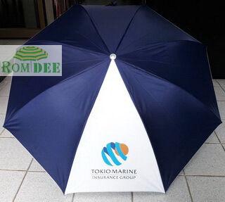 ผลงานร่มดี ร่มกอล์ฟ - Tokio Marine Insurance Group
