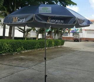 ร่มสนาม - MCard Emporium