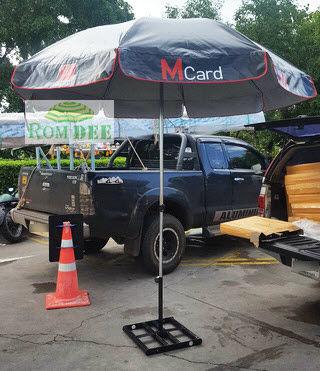 ร่มสนาม MCard ผลงานของ ร่มดี