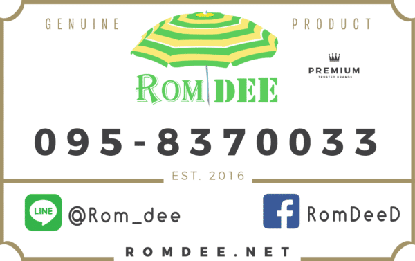 RomDEE Badge
