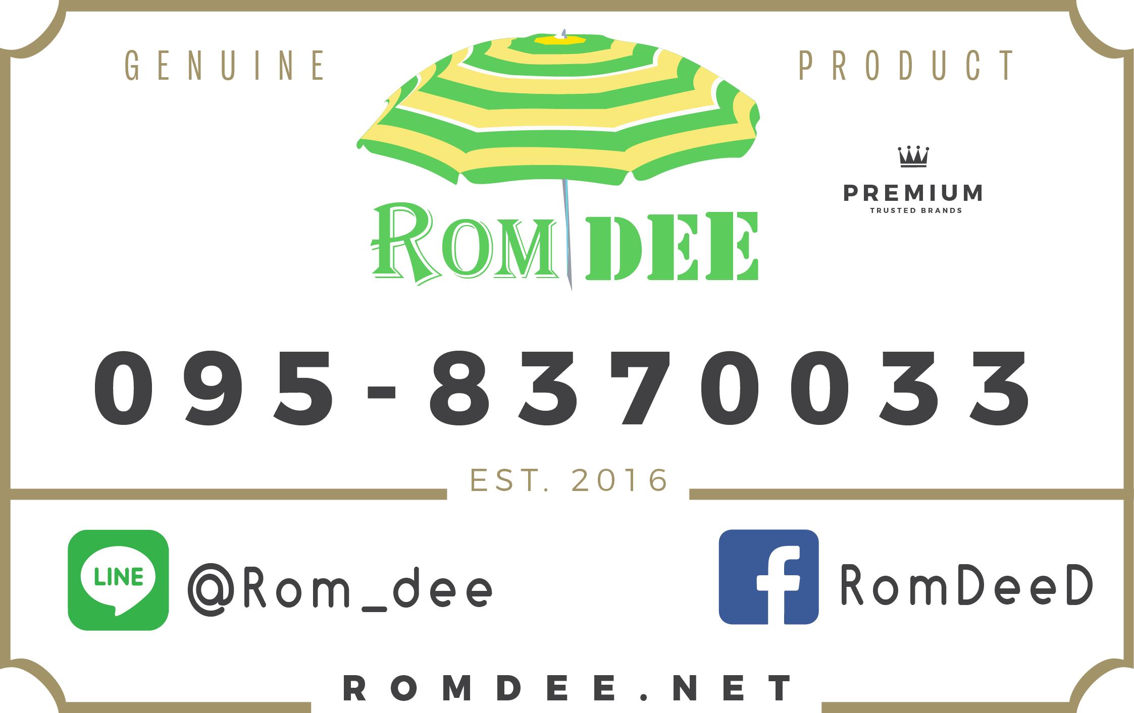 Romdee's Badge - new