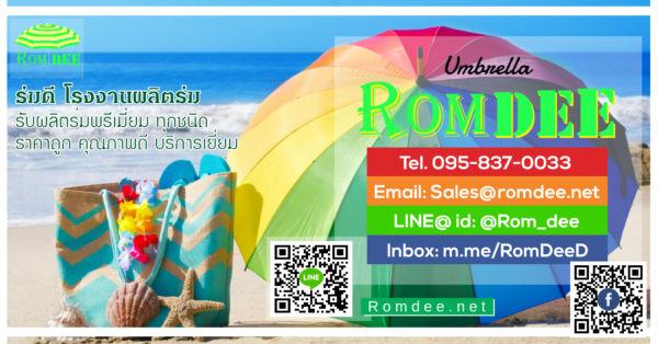 RomDee Contact Us