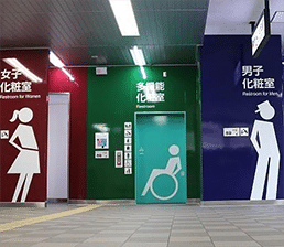 accessibility-in-japan