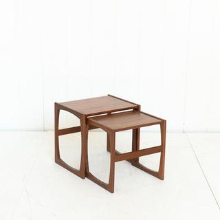 Mid Century Modern Nesting Side Tables Walnut
