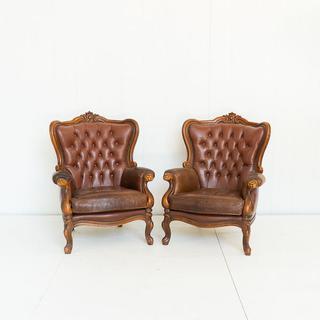 Leather Tufted Armchair