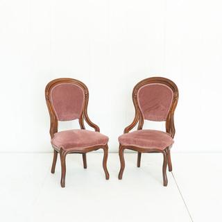 Pink Velvet Round Back Chair
