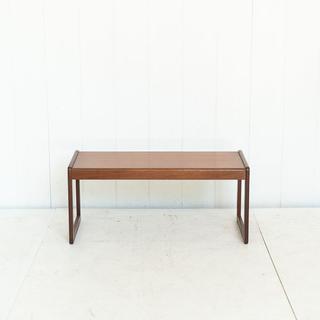 Modern Coffee Table in Dark Walnut