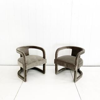 Velvet Grey Modern Chairs