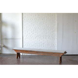 gray bench cushion
