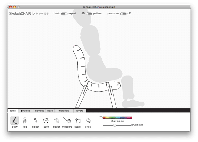 sk2 1 - The free sketchChair software allows you to design and assemble your own furniture