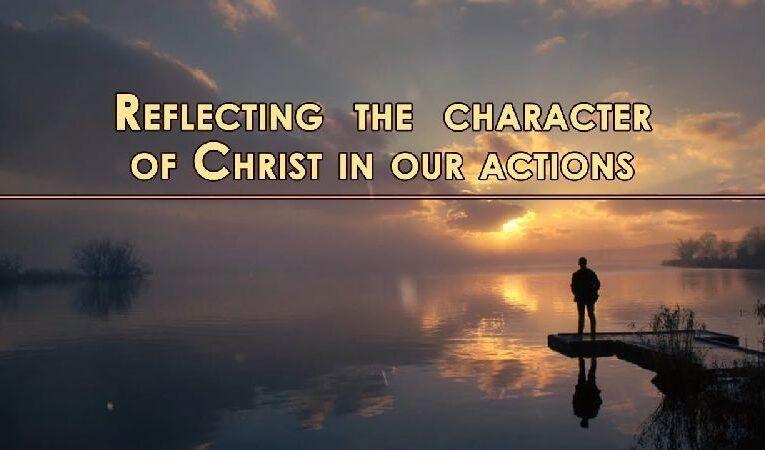 கிறிஸ்துவின் குணாதிசயத்தின் சாட்சிகள்