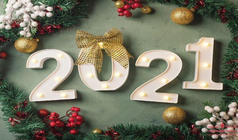 புதிய 2021 ஆவது ஆண்டில்!
