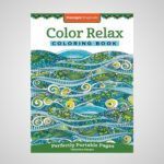 Color Relax Portable Coloring Book