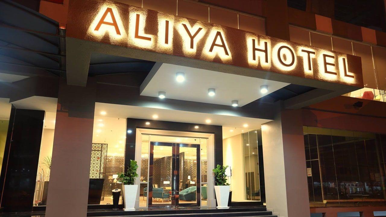 Aliya Hotel