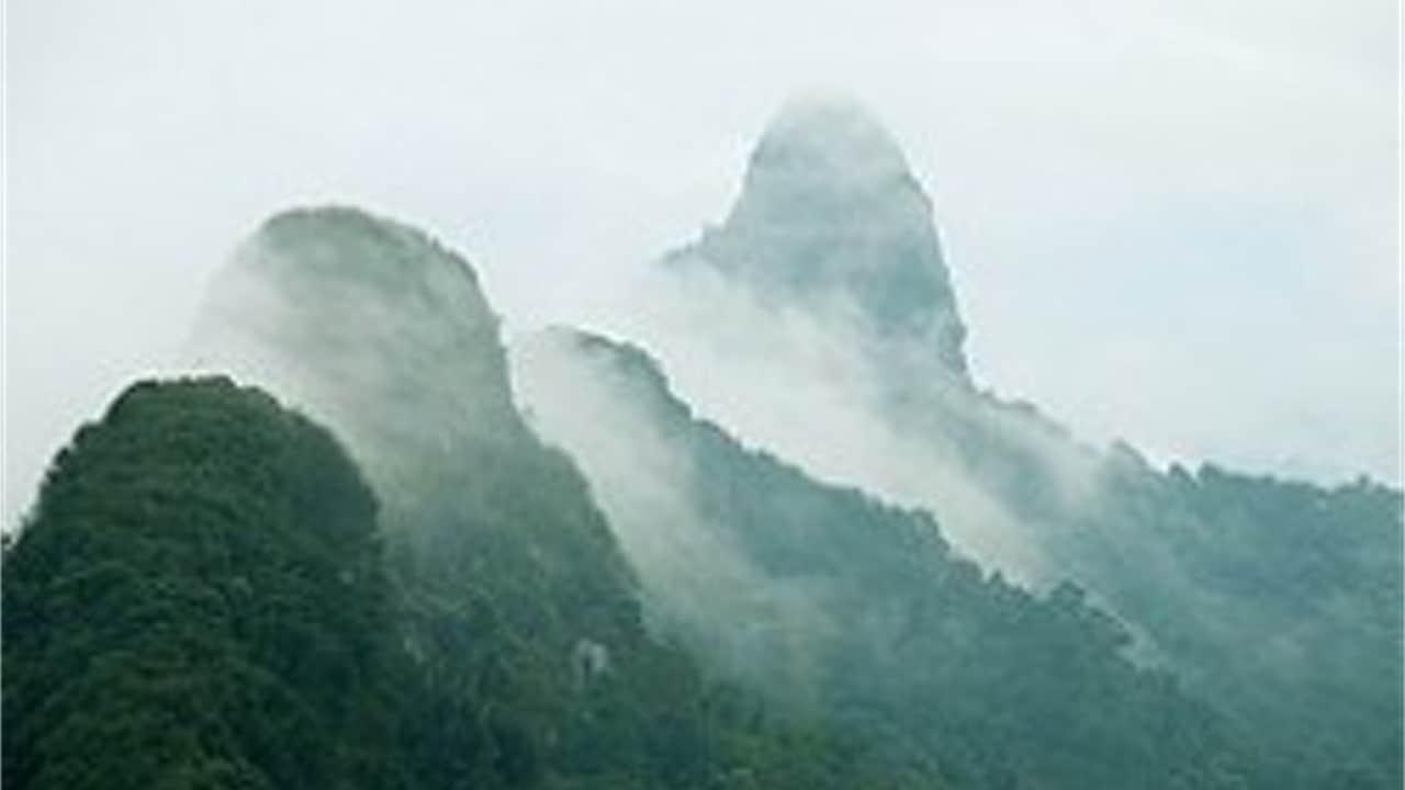 Tabur Hill