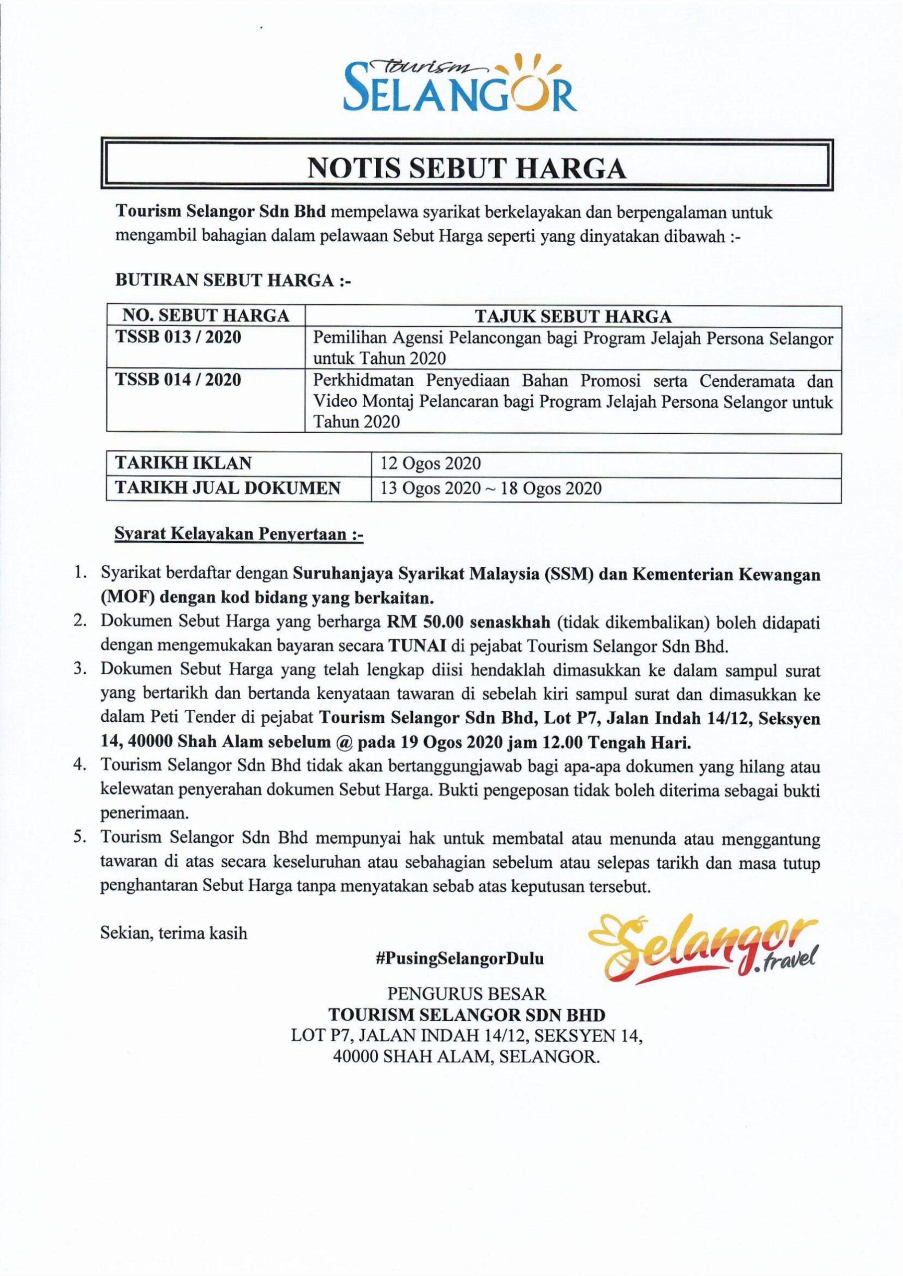 Tender Notice : TSSB 013, 014 / 2020 1