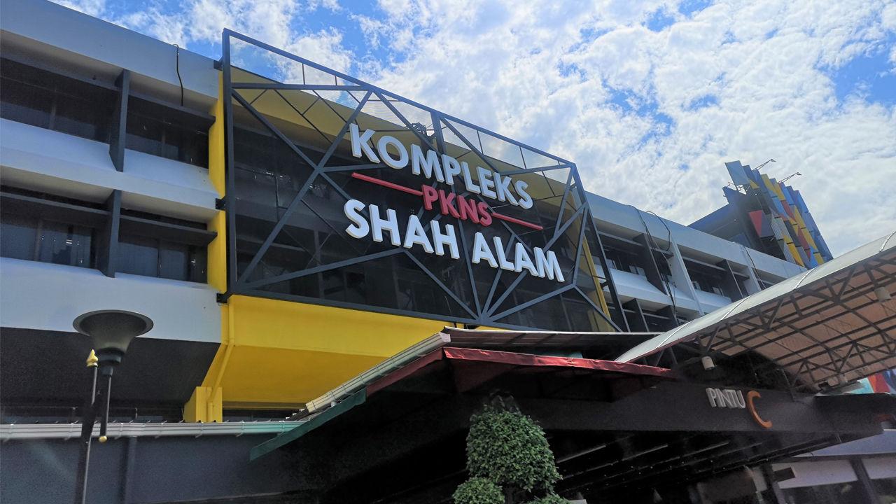 Kompleks PKNS Shah Alam