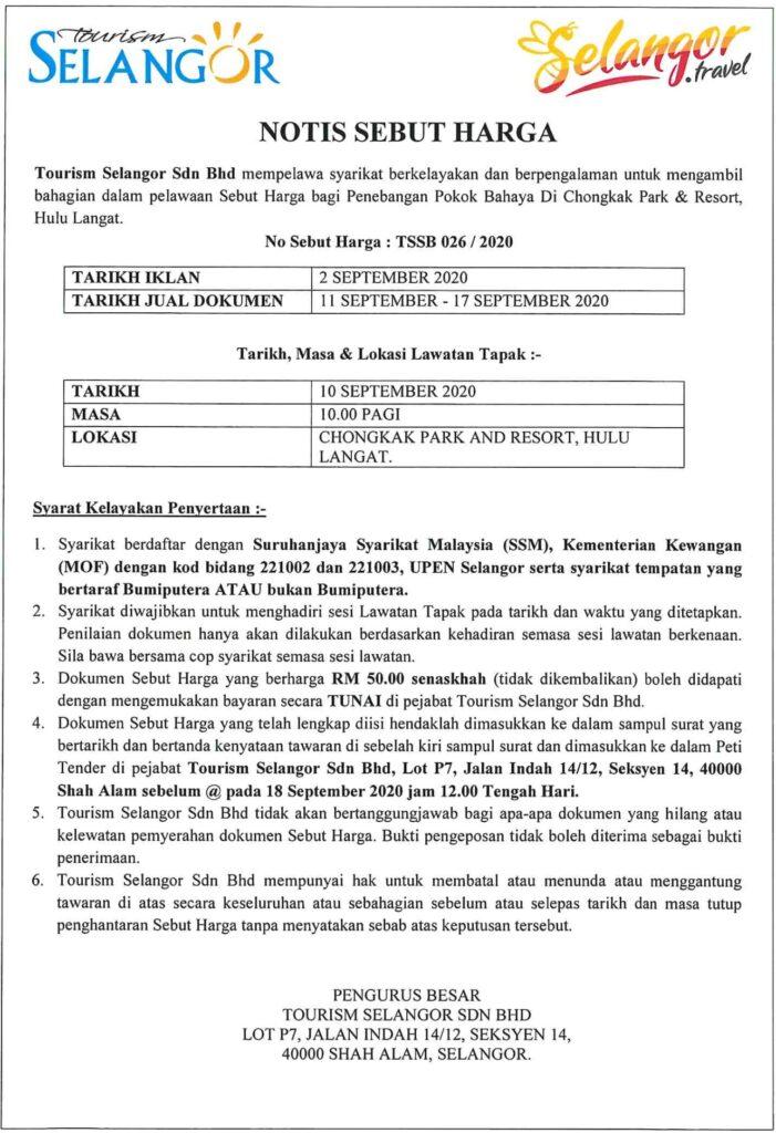Tender Notice : TSSB 025, 026 / 2020 2
