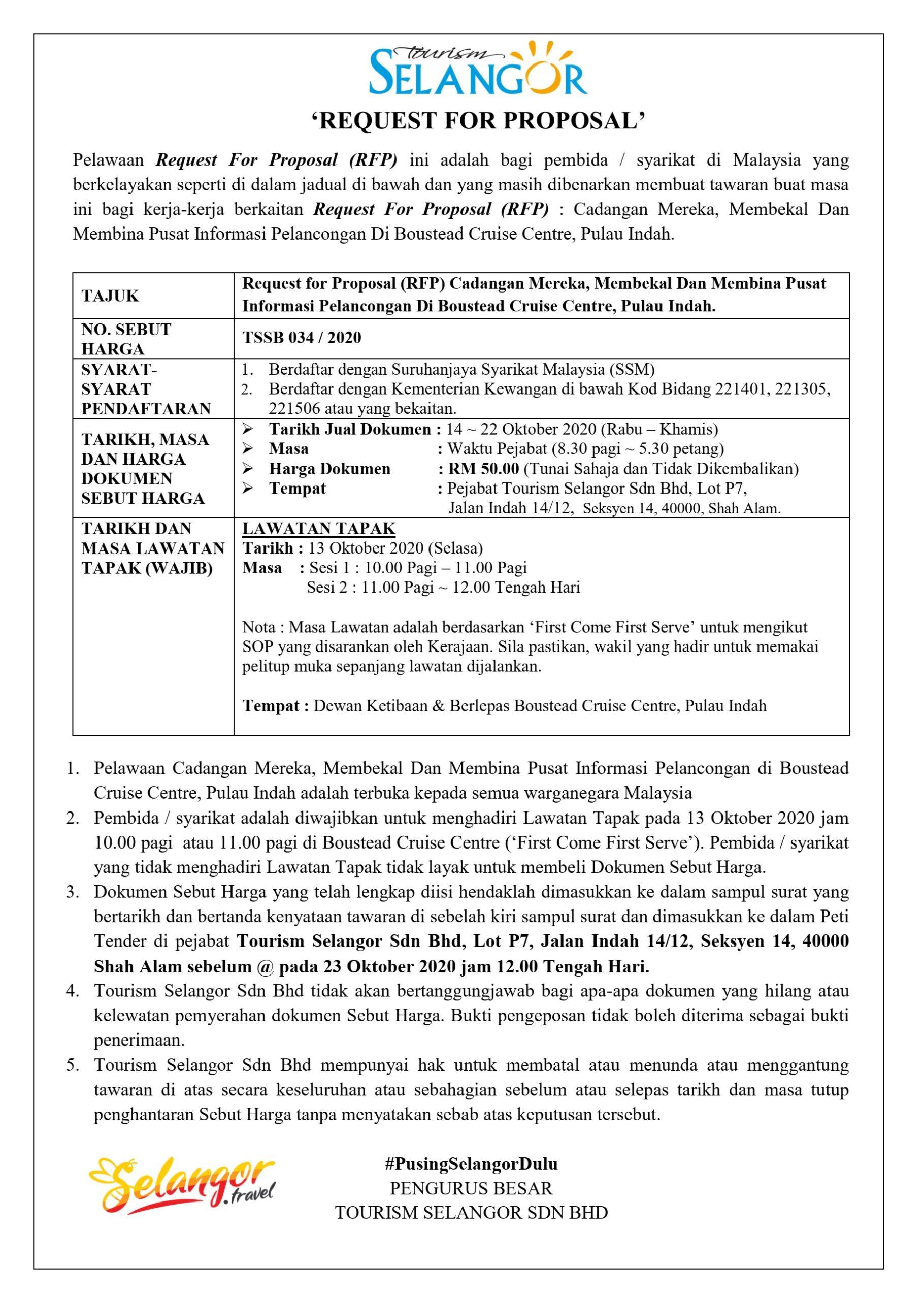 Tender Notice : TSSB 034 / 2020 1