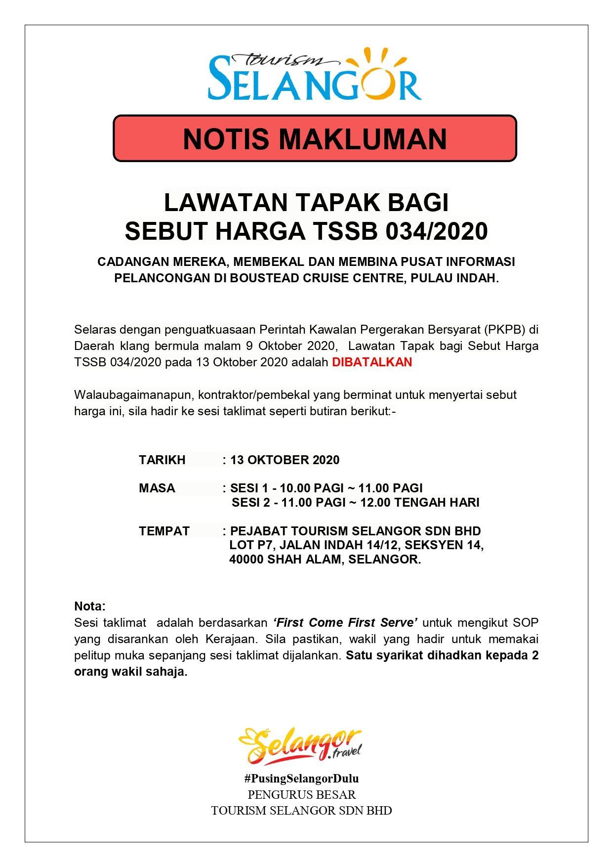 Tender Notice : TSSB 034 / 2020 2