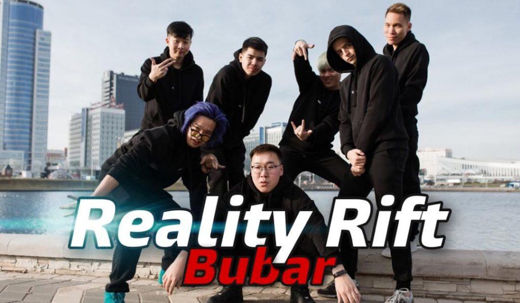 Reality Rift bubar