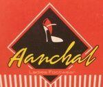 Aanchal