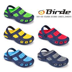 Birde 580
