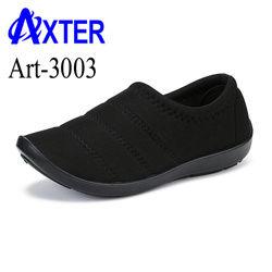 Axter 355