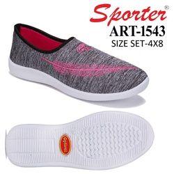 Sporter 1529