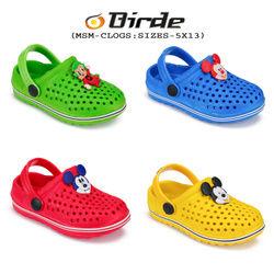 Birde 771