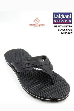 lakhani 234