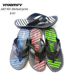 VROOMFY 548