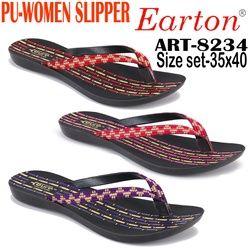 Earton 995