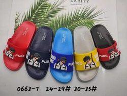 Shoe Bazar 597
