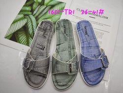 Shoe Bazar 662