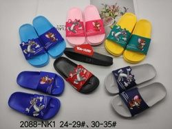 Shoe Bazar 758