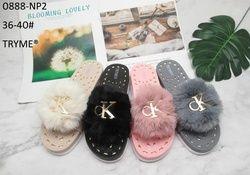 Shoe Bazar 824