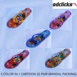 ADCLICKS 053