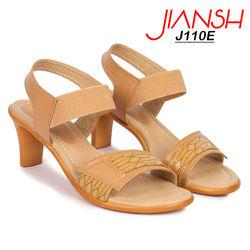JIANSH 116