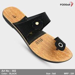 PODDAR 1044