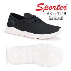 Sporter 1075