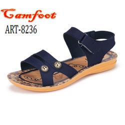 CAMFOOT 249