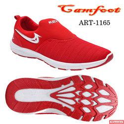 CAMFOOT 083